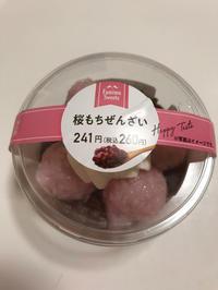 ファミリーマート  桜もちぜんざい - ふわふわ日記