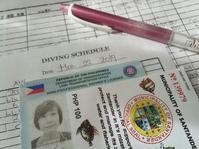 やっとこさ更新できた運転免許書 - LILOANでお局三昧!