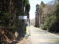 道の駅スタンプ集め(その6)+水戸市内ポタリング - 自転車走行中(じてんしゃそうこうちゅう)