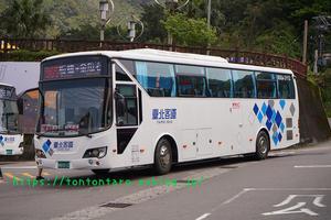 新しく出来た「965板橋→金瓜石」のバスで九份まで行ってみる - 台湾破れかぶれ日記