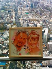 日本一高いビル  あべのハルカス展望台 似顔絵 - 筆一本あれば人生は楽し! -イラスト工房-