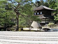 春の京都に行きました。 - 噴水キャバレエ