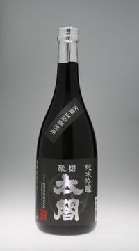 聚楽太閤 純米吟醸[鳴滝酒造] - 一路一会のぶらり、地酒日記