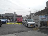 ケイ・エス観光東京営業所 - 注文の多い、撮影者のBLOG