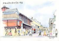 祇園町南側花見小路通 - 風と雲
