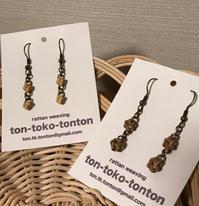 明日は東京スクエアガーデンに出展します - ton-toko-tontonのブログ