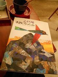 カフェタイム - eri-quilt日記3