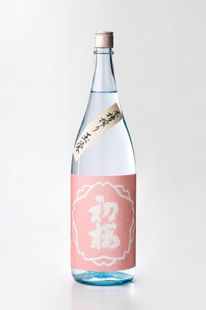 かくれ里甲賀の春小旅2019 ~土山編~ - 甲賀市観光協会スタッフブログ