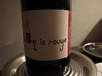 White is Rouge - Phyto Bar