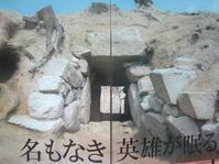 白村江敗戦後の北部九州の混乱と疲弊を象徴する善一田 - 地図を楽しむ・古代史の謎
