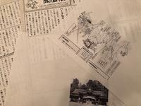 風の通り路93号メイン記事は「三輪山」 - 風路のこぶちさわ日記