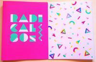 80's柄のクリアブックとリングファイル - ダリア日記帳