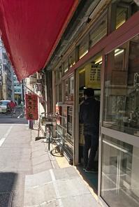 いつまでも食べ続けたい懐かしいコロッケサンド・チョウシ屋@東銀座 - カステラさん