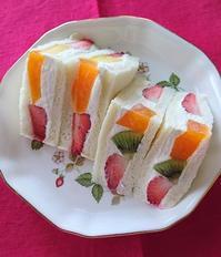 ホットケーキパーラー Fru-Full(フルフル)のフルーツサンドイッチ@赤坂 - カステラさん