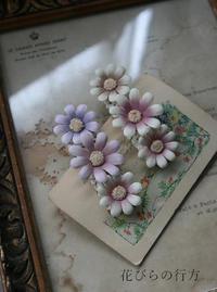 美人さんの髪飾り~くちばしクリップ - 布の花~花びらの行方 Ⅱ