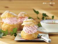4月レッスン~イチゴのシュークリーム~ - 美味しい贈り物
