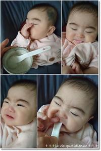 【離乳食】姫、生後5ヶ月になりました!王子の積み木の遊び方 - 素敵な日々ログ+ la vie quotidienne +