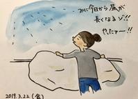春分の日明け - 一天一画   Yuki Goto
