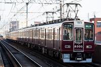 (( へ(へ゜ω゜)へ< 阪急線路画像撮影列車?千里線編 - 鉄道ばっかのブログ