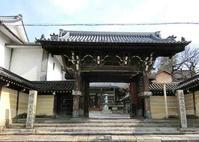 堺本願寺別院(北御坊) - Pilgrim 東西南北巡礼記