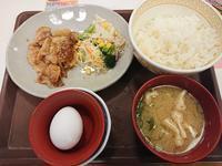3/23  豚生姜焼朝食セット¥390@すき家 - 無駄遣いな日々