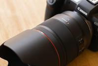 Canon RF50mm F1.2 L USM - Full of LIFE