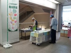 つづき人交流フェスタにて「小松菜カフェ」開催 -