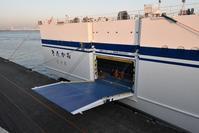 新造船「きたかみ」横浜出港撮影記 - 船が好きなんです.com