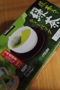 今日のコストコ札幌店2019/03/23 - TAMAの卵