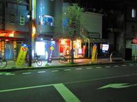 「つばさ家武蔵境店」でのりラーメン(中盛り)+ほうれん草増し♪70 - 冒険家ズリサン
