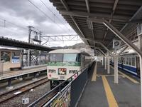 Shuzenji - 5W - www.fivew.jp