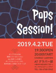 グラバー邸のポップスセッション‼️ - singer KOZ ポツリ唄う・・・