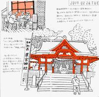 2019.02.06. daily drawing  来宮神社 - yuki kitazumi  blog
