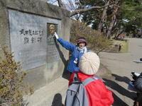 五稜郭歴史講座開催 - 函館市住宅都市施設公社 スタッフブログ