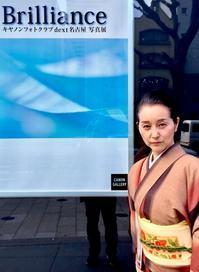 dext 名古屋写真 - 美は観る者の眼の中にある