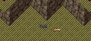652話 丸太 ブーム 検索 カチッ - YUUKORINのUO日記