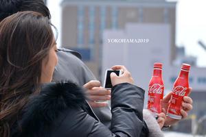 横浜デザインボトル『そうだ 横浜、行こう』 - 写愛館