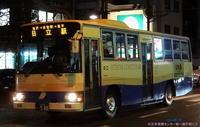 80条バス - Active All Area