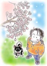 優しいいっちゃん&復活シバツレ漫画2 - 柴と徒然日記