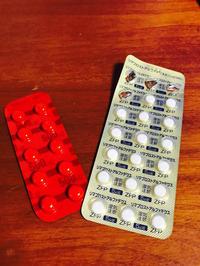 昨日からメチコバール 500mgを1回1錠、リマプロトアルファデクス 5μg,1回1錠を朝昼晩、1回ずつ飲んでいます。 - 医療用ブログ〜最近は私の足の痛みは少し落ついてきました。子宮頸部高度異形成についての治療記録〜