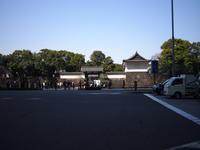 皇居参観 - エンジェルの画日記・音楽の散歩道