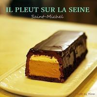 イルプルー卒研Iレッスン10: Saint-Michel(サン・ミッシェル) - Cucina ACCA