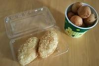 お豆腐屋さんのコロッケとドーナツで、おうちごはんとおやつ - 少ないもので豊かに
