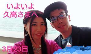 【沖縄久高島への旅③】 - ズバズバ解決!みこちゃんのウザいくらい宇宙さまにご指名されちゃう方法
