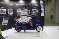 第46回東京モーターサイクルショー♪ - 東京ヴェスパBlog