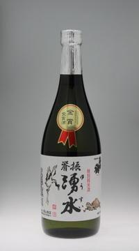 基峰鶴 特別純米酒 背振湧水[基山商店] - 一路一会のぶらり、地酒日記