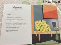 お宿は Hotel Signiture!サン=ジェルマン デプレ  英仏 母娘娘  冬の旅 2019 - Hawaiian LomiLomi サロン  華(レフア)邸
