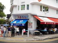 Sixties Teochew Traditional Bak Chor Mee ★Seng Poh Road★ - eat! eat! eat!