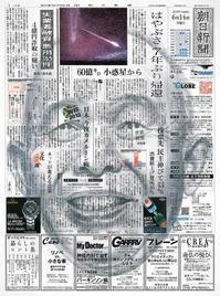 鉛筆画家  吉村芳生 - 裏LUZ