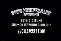 2019/3/3 20th Anniversary photo1 - サクマツトムのブログ